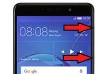 Huawei GR5 2017 format atma
