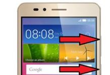 Huawei GR5 format atma