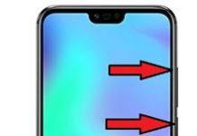Huawei Honor 10 format atma