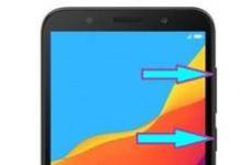 Huawei Honor 7s format atma