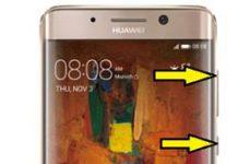 Huawei Mate 9 Pro format atma