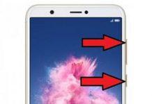 Huawei P Smart Format Atma