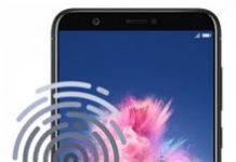Huawei P Smart parmak izi ekleme