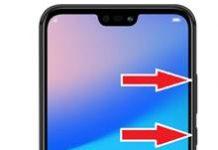 Huawei P20 Lite format atma