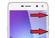 Huawei Y5 2017 format atma