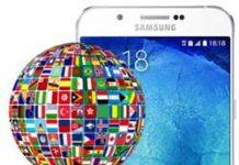 Samsung Galaxy A8 2015 dil değiştirme