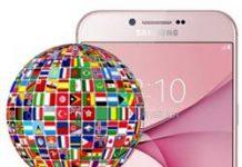 Samsung Galaxy A8 2016 dil değiştirme