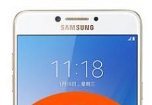 Samsung Galaxy C7 Pro Ağ Ayarlarına Sıfırlama