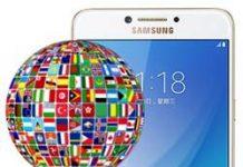 Samsung Galaxy C7 Pro dil değiştirme