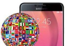 Samsung Galaxy C7 dil değiştirme