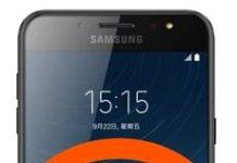 Samsung Galaxy C8 Ağ Ayarlarına Sıfırlama