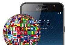 Samsung Galaxy C8 dil değiştirme