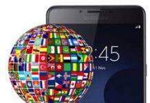 Samsung Galaxy C9 Pro dil değiştirme