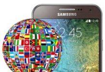 Samsung Galaxy E5 dil değiştirme