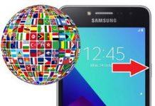 Samsung Galaxy Grand Prime Plus Dil Değiştirme