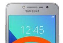 Samsung Galaxy J2 Prime Ağ Ayarlarına Sıfırlama