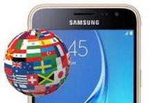 Samsung Galaxy J3 2016 Dil Değiştirme