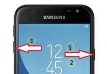 Samsung Galaxy J3 Pro 2017 ekran görüntüsü alma