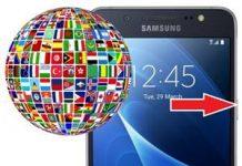 Samsung Galaxy J5 2016 Dil Değiştirme