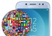 Samsung Galaxy J5 2017 dil değiştirme