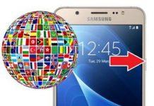 Samsung Galaxy J7 2016 Dil Değiştirme