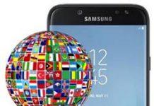 Samsung Galaxy J7 2017 dil değiştirme