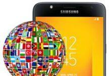 Samsung Galaxy J7 Duo dil değiştirme