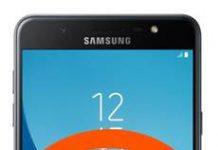 Samsung Galaxy J7 Max Ağ Ayarlarına Sıfırlama