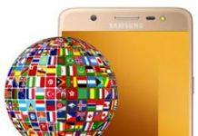 Samsung Galaxy J7 Max dil değiştirme