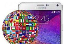 Samsung Galaxy Note 4 dil değiştirme