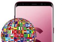 Samsung Galaxy S Light Luxury dil değiştirme