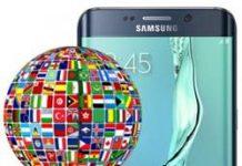 Samsung Galaxy S6 Edge Plus dil değiştirme