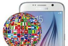 Samsung Galaxy S6 dil değiştirme