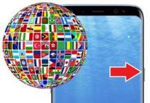 Samsung Galaxy S8 Dil Değiştirme