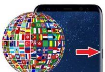 Samsung Galaxy S8 Plus Dil Değiştirme
