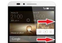 Huawei Ascend Mate 7 kurtarma modu