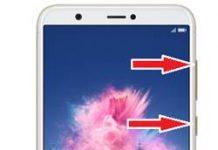 Huawei Enjoy 7S kurtarma modu