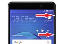 Huawei GR5 2017 kurtarma modu