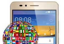 Huawei GR5 dil değiştirme