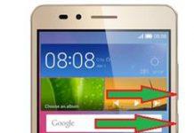 Huawei GR5 ekran görüntüsü alma