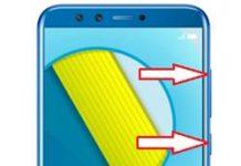 Huawei Honor 9 Lite kurtarma modu