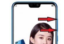Huawei Honor 9i download mod