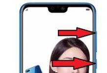 Huawei Honor 9i format atma