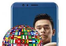 Huawei Honor V10 dil değiştirme
