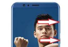 Huawei Honor V10 kurtarma modu