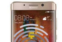 Huawei Mate 9 Pro parmak izi ekleme