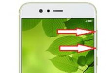 Huawei Nova 2 Plus download mod