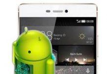 Huawei P8 fabrika ayarlarına döndürme