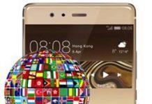 Huawei P9 Plus dil değiştirme