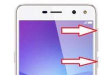Huawei Y5 2017 kurtarma modu